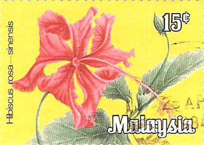 Malaysia Hibiscus Stamp