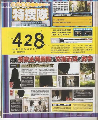 428 (2).jpg