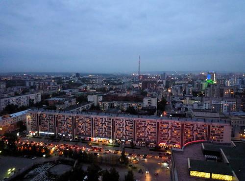 Ekaterinburg cityscape ©  jasoneppink