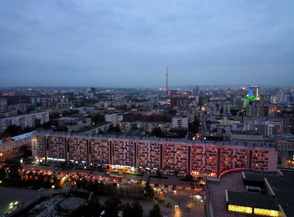 фото: Ekaterinburg cityscape