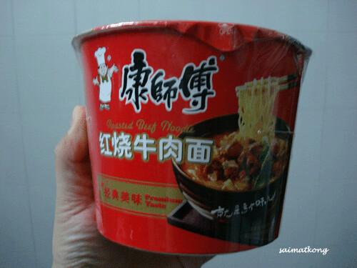 康师傅-红烧牛肉面