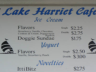 lake Harriet café.jpg