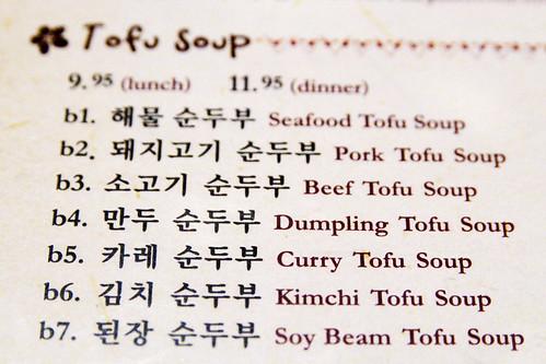 tofu soup menu