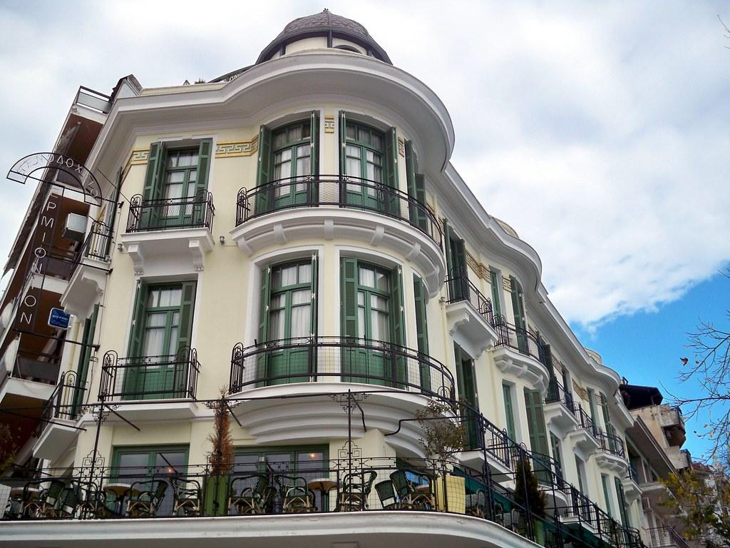 """Ξενοδοχείο """"Ερμιόνιον"""""""