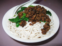 Famous Sichuan: Dan dan noodle with minced pork chili sauce