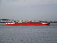 Almar edible oil tanker