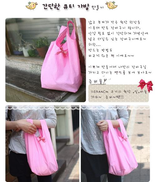 购物手拎袋