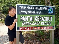 Pantai Kerachut - Suanie
