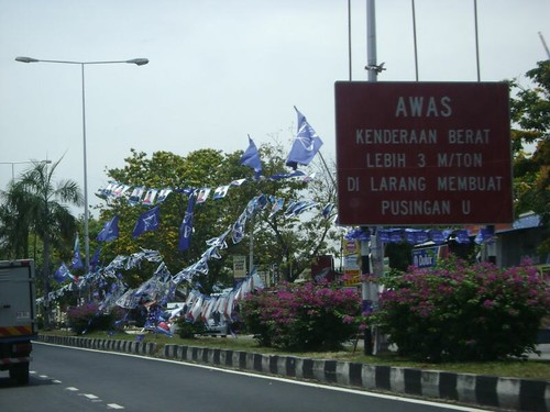 BN banners