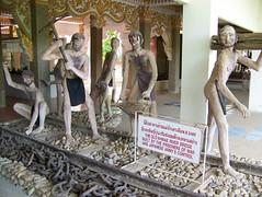Railway exhibition (jackandsheldon) Tags: river burma railway kwai