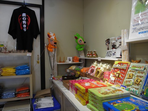 fawn×fawn(奈良町)-04