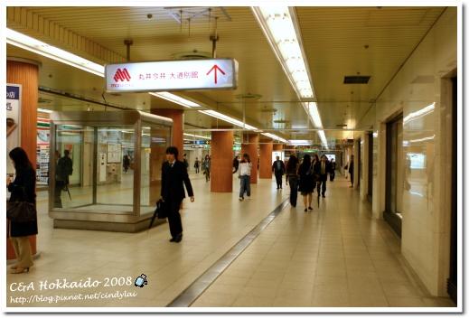 Hokkaido_0749