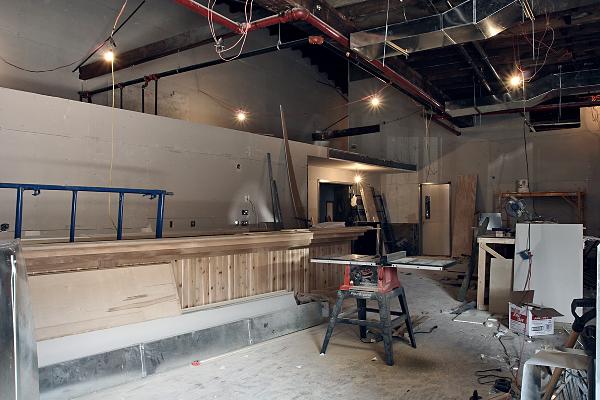 bell house bar