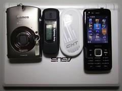 My Gadgets
