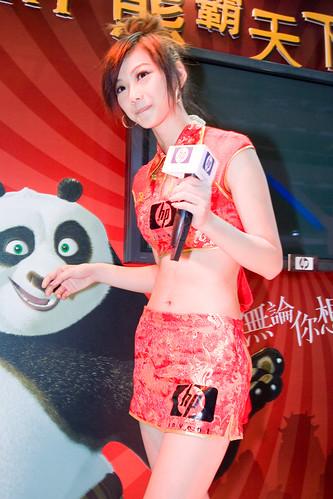 taiwanese show girl