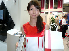 坂本奈通子