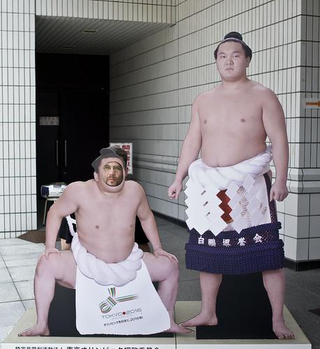 Toyko Day 1 — Sumo Arena — 1