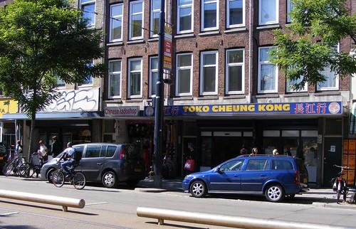 Toko Cheung Kong in Rotterdam