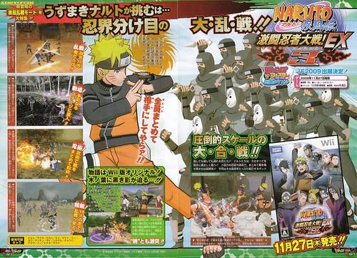 Naruto (1).jpg