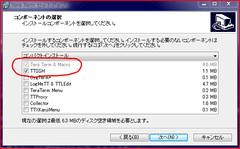 TeraTermスクリーンショット1