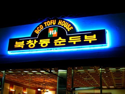 bcd tofu 021