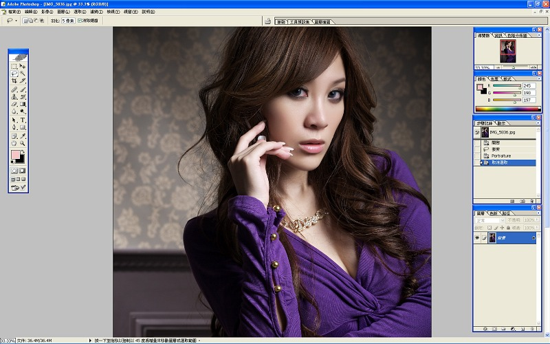 半自動修臉軟體->Portraiture
