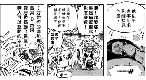 One Piece_520_0016 (2)