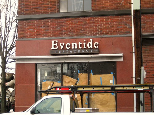 Eventide, under construction