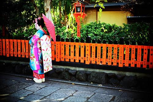 maiko/舞妓