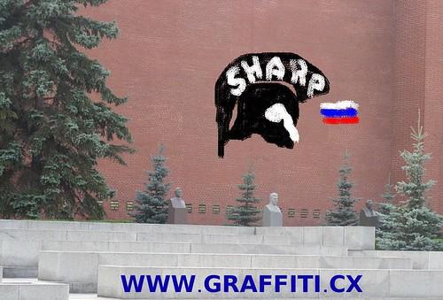 graffiti creator names. Graffiti Creator-Generator
