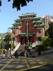 Hong Kong ()  Causeway Bay () - St. Marys Church () (Hansen's Hikes) Tags: urban church architecture hongkong hiking chinese hong kong  causewaybay stmaryschurch chinesearchitecture  michaelhansen hansenshikes
