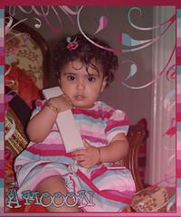 ..  ( ) Tags: pink blue baby girl tel  almaha   mahooy   mahooya