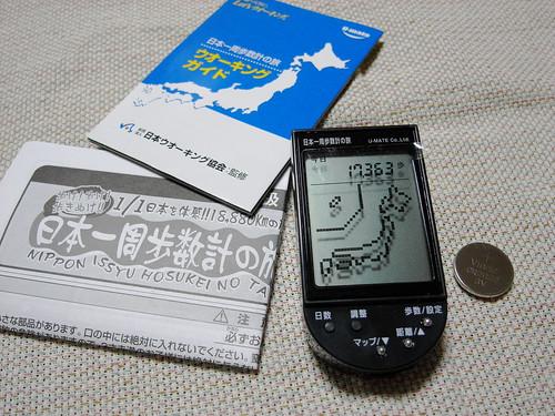 R0015899.JPG
