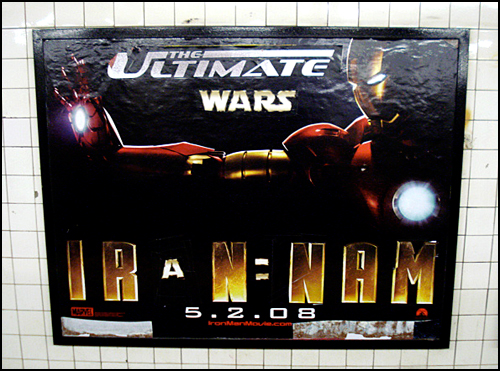 ultimate-warsWEB