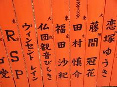 福田沙紀 画像27