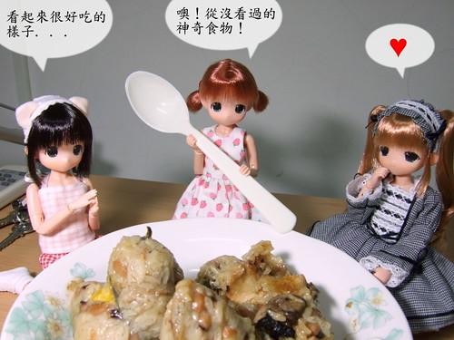 娃娃VS粽子01_02(決定版).後製