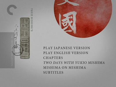 Yukio mishima essay