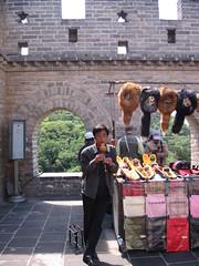 China-0506