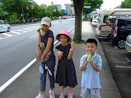 2008_0703_33