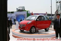 Shuanghuan Auto (1)AD