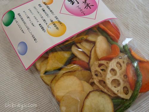野菜チップス小分け2