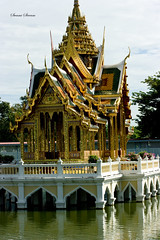 Aisawan Dhiphya-Asana Pavilion