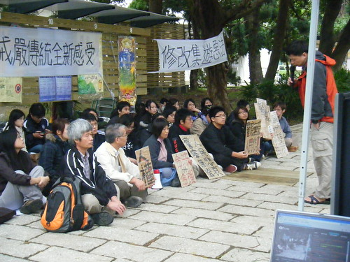 野草莓:新竹學生靜坐