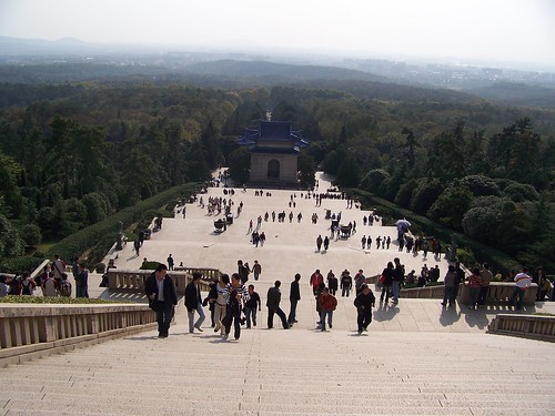View from the steps of Dr Sun Yat-Sen's Mausoleum
