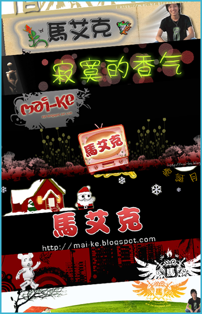 24112008_xbanners
