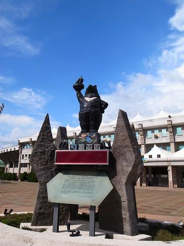 南投員林半日遊 - 052