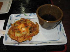Mitsuwa Marketplace: Ebikaki age - from Sanuki Sando Udon