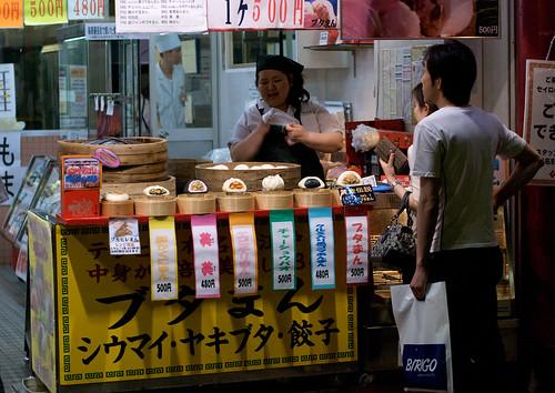 Yokohama Chinatown 17