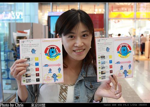 2008_tokyo_0977