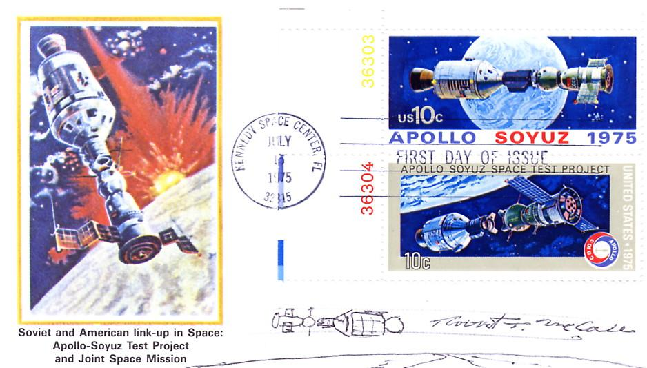33 ans d'Apollo-Soyouz / ASTP 2675168473_73f9c5b110_o
